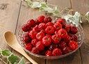 天然ビタミンCたっぷり【アセロラの冷凍果実(500グラム)】