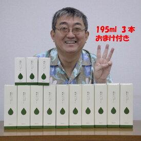【送料無料、代引手数料無料】萬寿のしずく(まんじゅのしずく)500ml 10本 と、おまけが・・・