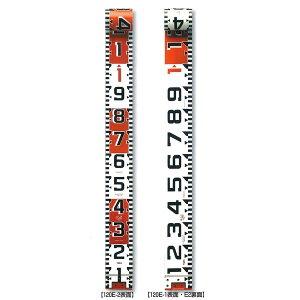 YAMAYO ヤマヨ測定機 リボンロッド両サイド120E-2 120mm幅 20m テープのみ R12B20 E2 (表タテ数字20cm毎赤白 裏ヨコ数字1m毎赤白) リボンテープ 【測量/土木/建築/現場写真/工事写真】