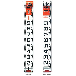 YAMAYO ヤマヨ測定機 リボンロッド両サイド150E-1 150mm幅 50m テープのみ R15A50 E1 (表タテ数字1m毎赤白 裏ヨコ数字1m毎赤白) リボンテープ 【測量/土木/建築/現場写真/工事写真】