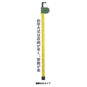 SKメジャーポール No.212-6(6m8段継) 重さ1450g 収納サイズ970mm【高さ計測/天井の高さ/木の高さ/看板の高さ/釣竿方式】