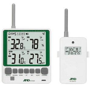 A&D ワイヤレス・マルチチャンネル温湿度計AD−566664SET 卓上 壁掛け型 熱中症指数WBGT 絶対湿度VH アラーム機能