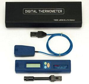 TASCO タスコ デジタル温度計セット TA410−AB 本体・表面センサTA410-1・延長用補償導線・ケース付 高精度 高速応答 アスファルト 空調 食品