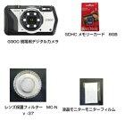 リコー RICOH コンパクトデジタルカメラ G900 現場用カメラ 防塵 防水 業務用 GPS機能 CALSモード SDカード レンズ保護フィルター 液晶フィルム付き