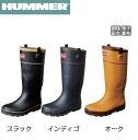 レインブーツ HUMMER ハマー 長靴 紳士 メンズラバーブーツ H2-01