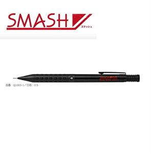 スマッシュ SMASH シャープペンシル 芯径 0.5mm ぺんてる[三角スケール 製図用品 レーザー目盛加工]