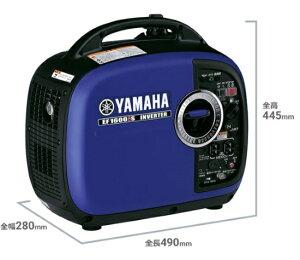 発電機 ヤマハ インバーター発電機 YAMAHA EF1600iS コンパクト 軽量設計 防音型 防災 アウトドア 屋外作業