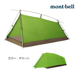 mont-bell モンベル ムーンライトテント2型 (2人) キャンプ サイクリング ツーリング 優れた防水性