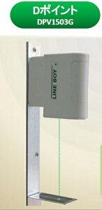 グリーンレーザー下げ振り Dポイント DPV1503G 目盛板 収納ポーチ付き【土木/建築/測量/墨出し/風に強い/求心/ピカッと目盛】