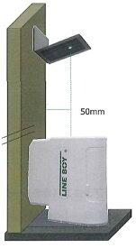 [送料無料] グリーンレーザー下げ振り Uポイント UPV1503G 目盛板 収納ポーチ付き【土木/建築/測量/墨出し/風に強い/求心/ピカッと目盛】