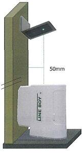 グリーンレーザー下げ振り Uポイント UPV1503G 目盛板 収納ポーチ付き【土木/建築/測量/墨出し/風に強い/求心/ピカッと目盛】