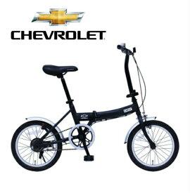シボレー CHEVRLET 16インチ折畳自転車【代引き不可・日時指定・北海道沖縄離島配送不可】MG-CV16G ミムゴ 16インチ