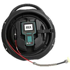 [送料無料] REX レッキス工業 Gラインスコープ GLS2810 管内カメラ 10mケーブル 型番440319 [建物検査 電気設備 機械設備 保守点検]