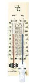 佐藤計量器 skSATO 乾湿計 一般用 -30〜50℃