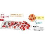 ドライ旨塩トマト350g袋入ドライフルーツリコピン熱中症現場作業梅干し塩分補給に