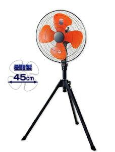 ナカトミ 45cm工場扇 開放式 単相100V OPF-45S 業務用扇風機 熱中症予防 工場扇風機