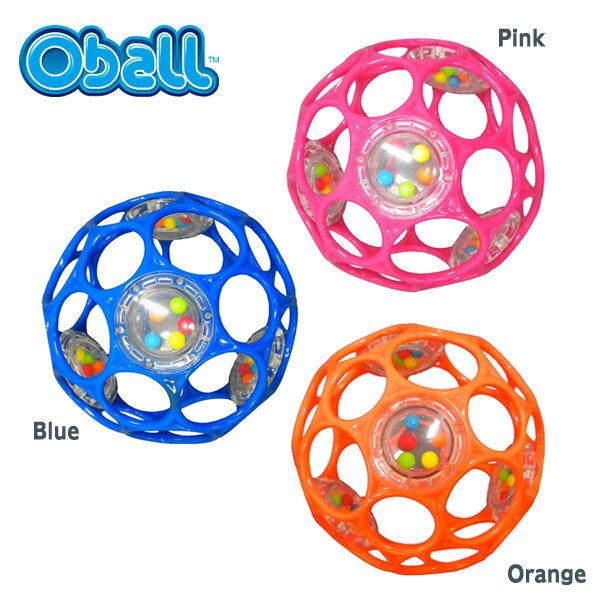 オーボールラトル オーボール Oball(Kids2) <ブルー、ピンク、オレンジ> 0才から 天才児を育てるボール【再入荷_1504】.