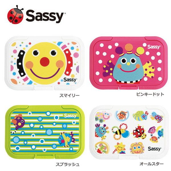 【Sassy ビタット】 サッシー ウェットティッシュ ふた <全4種類> 貼ってはがして繰り返し使える!  .