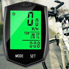 【お手軽】高機能サイクルコンピュータ ワイヤレス 自転車 スピードメーター サイコン 【全22機能:防水/速度計/距離計/走行時間計等】