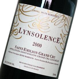 シャトー・リンソランス [2000]Chateau Lynsolence