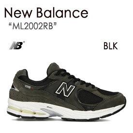 【最大2,000円OFFクーポン枚数限定配布中!】New Balance ニューバランス BLACK ML2002RB ブラック ML2002【中古】未使用品