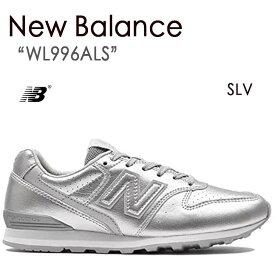 【最大2,000円OFFクーポン枚数限定配布中!】New Balance 996 SILVER シルバー ニューバランス WL996ALS【中古】未使用品