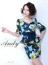 Andy ドレス AN-OK1778 ワンピース ミニドレス andy ドレス アンディ ドレス クラブ キャバ ドレス パーティードレス