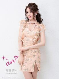 an ドレス AOC-2806 ワンピース ミニドレス Andy アン ドレス キャバクラ キャバ ドレス キャバドレス