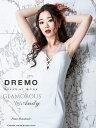 GLAMOROUS ドレス GMS-V475 ワンピース ミニドレス Andy グラマラスドレス クラブ キャバ ドレス パーティードレス