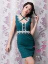an ドレス AOC-2873 ワンピース ミニドレス Andyドレス アンドレス キャバクラ キャバ ドレス キャバドレス DREMO 11 掲載商品