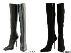 COMEX コメックス ブーツ 定番ストレッチロングブーツ レザー スエードブーツ comex5116 送料無料 日本製 本革 ハイヒール レディース
