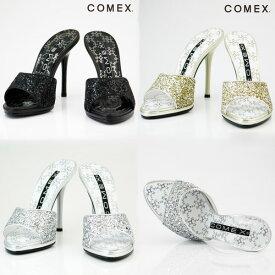 COMEX コメックス サンダル シンプルで使いやすいグリッターラメサンダル ミュール comex53540 送料無料 日本製 本革 ハイヒール レディース