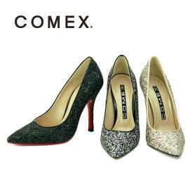 COMEX コメックス パンプス グリッターラメポインテッドトゥ高級パンプス comex5594 送料無料 日本製 本革 ハイヒール レディース