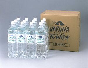 【送料無料】美容と健康の水ヴァルナπウォーター(パイウォーター)(1.5l×12本)