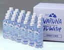 【送料無料】美容と健康の水ヴァルナπウォーター(パイウォーター)(500ml×24本)