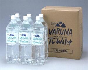 美容と健康の水ヴァルナπウォーター(パイウォーター)(1.5l×6本)
