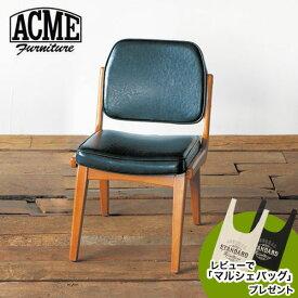 アクメファニチャー ACME Furniture SIERRA CHAIR シエラ ダイニングチェア B00A31R2H0【送料無料】