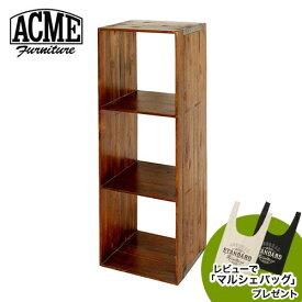 アクメファニチャー ACME Furniture TROY OPEN SHELF L トロイ オープンシェルフ 幅35×高さ103cm【送料無料】【ポイント10倍】