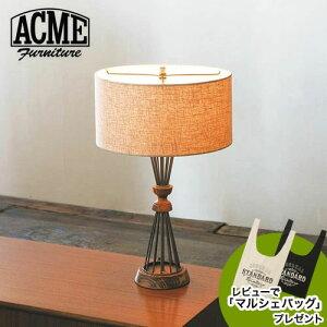 ACMEFurnitureアクメファニチャーBETHELTABLELAMPベゼルテーブルランプ直径35cm【送料無料】