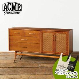 アクメファニチャー ACME Furniture BROOKS SIDE BOARD 2nd ブルックス サイドボード 幅150cm リビングボード ローボード【送料無料】