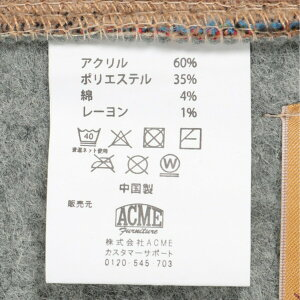 ACMEFurnitureアクメファニチャーGLENOAKSRUG120×160グレンオークスラグラグマット長方形【送料無料】