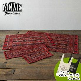 アクメファニチャー ACME Furniture MONTECITO RUG 200×250 モンテシート ラグ ラグ マット 長方形【送料無料】