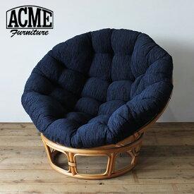 アクメファニチャー ACME Furniture WICKER EASY CHAIR NV ウイッカー イージーチェア ネイビー 家具 ラウンジチェア【送料無料】【ポイント10倍】