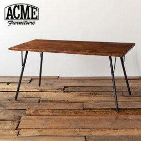 ACME Furniture アクメファニチャー GRANDVIEW DINING TABLE L 150cm 【2個口】 グランドビュー ダイニングテーブル 150×80cm テーブル【ポイント10倍】