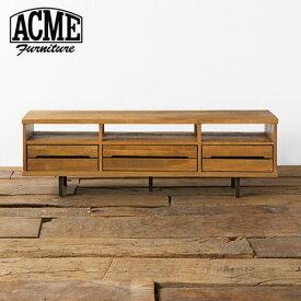 ACME Furniture アクメファニチャー CORONADO TV BOARD コロナド テレビボード 【送料無料】【ポイント10倍】【S2】