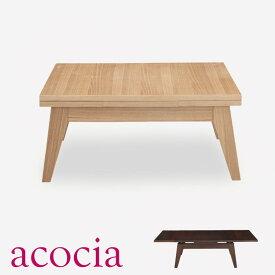 【 ソファー も 半額】 【ダイニングチェア セール】 テーブル エクステンションテーブル(伸張式) W80(130)×D50×H36 コパン エクステンションテーブルS モデルルーム おしゃれ カフェ cafe 北欧 インダストリアル 人気
