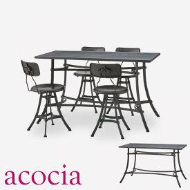テーブル ダイニングテーブル その他 W124×D64.5×H72 ダイニングテーブル 【高級皮ソファー 半額】 【ダイニングチェア セール】 cafe カフェ おしゃれ モデルルーム 北欧 インダストリアル 人気