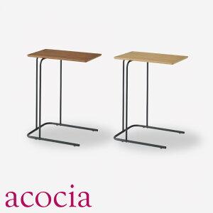 マラソンSALE品 おしゃれ 【イス・チェア セール中】 テーブル サイドテーブル 木製 W35×D47×H60 アーロン サイドテーブル ソファー セール中