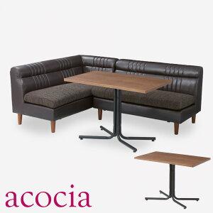 おしゃれ 【ダイニングチェア セール】 【イス・チェア セール】 モデルルーム テーブル ダイニングテーブル 木製 W100×D60×H67 ダリオ カフェテーブル cafe カフェ サロン