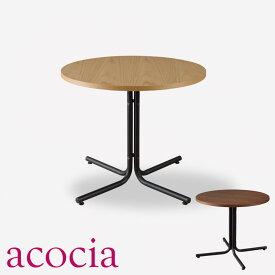 北欧 1004464 テーブル ダイニングテーブル 木製 W80xD80xH67 カフェテーブル 【ダイニングチェア セール】 【高級皮ソファー 半額】 cafe カフェ おしゃれ モデルルーム インダストリアル 人気